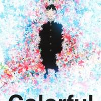 ジブリファンにすすめたい!ジブリ以外のおすすめ日本アニメ映画9選