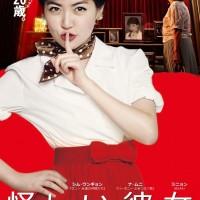 高品質の韓国映画おすすめ25選