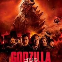 ハリウッド版最新作ゴジラ!2014年版『ゴジラ GODZILLA』あらすじ・キャストまとめ