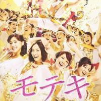 邦画のおすすめ恋愛映画17選【笑えて恋したくなる日本のラブコメ】