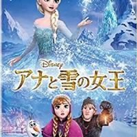 『アナと雪の女王』のあなたが知らない28個の秘密