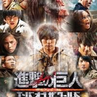 実写版映画『進撃の巨人 ATTACK ON TITAN』キャスト・あらすじ・公開日まとめ