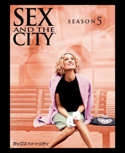 Sex and the City Season5 プティスリム [DVD]