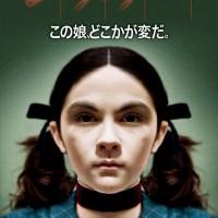 サイコホラーおすすめ10選【人間の狂気が一番怖い】