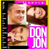 爆笑注意!男女の恋愛やカップルを描いたおすすめラブコメ映画15選【2005年以降】