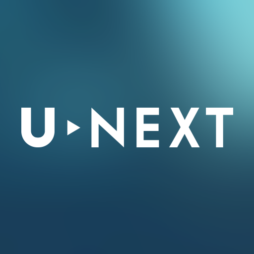 U-NEXT(ユーネクスト)のロゴ画像