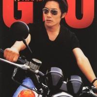 国民的ドラマ「GTO」豪華すぎる歴代の若手キャストをまとめてみた