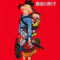 サザエさんの知られざる都市伝説!日本を代表する家族の秘密!【怖すぎ】
