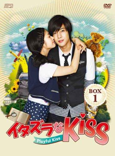 イタズラなkiss~Playful Kiss キム・ヒョンジュン