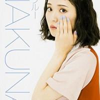 かわいいだけじゃない実力派若手女優・松岡茉優