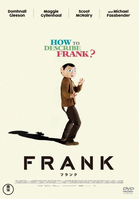『フランク』