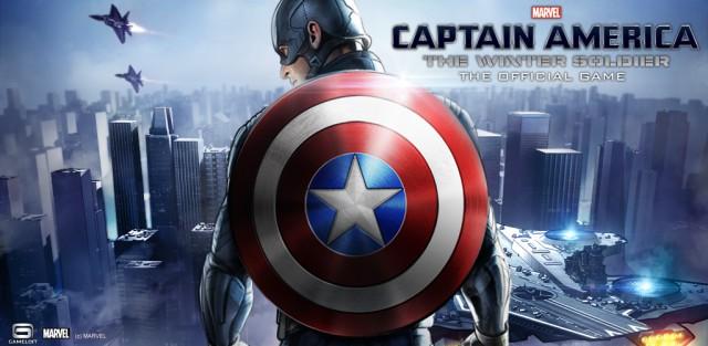 キャプテン・アメリカ マーベル