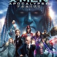 映画『X-MEN:アポカリプス』キャスト、公開日などの最新情報まとめ
