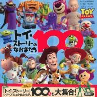 『トイ・ストーリー』おもちゃキャラクター、吹き替え声優一覧まとめ