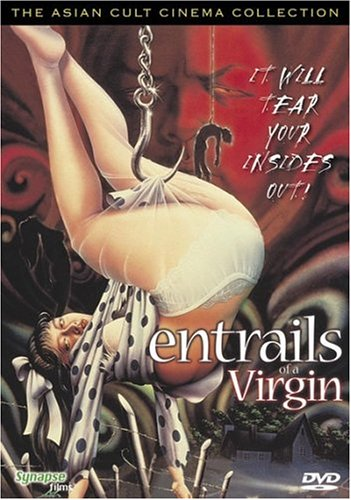 Entrails of a Virgin : 処女のはらわた 北米版DVD [Import] [DVD]