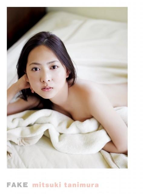 谷村美月 写真集 『 FAKE 』