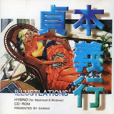 貞本義行 画集 CD-ROM画集 Win3.1 & Mac HYBRID CDソフト