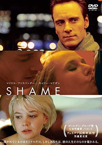 SHAME シェイム