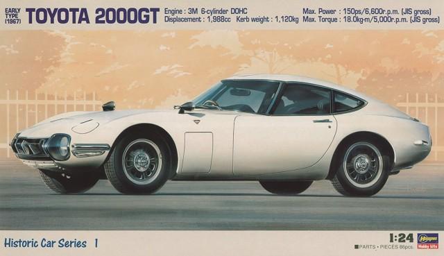 ハセガワ 1:24 トヨタ 2000GT プラモデル HC1