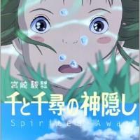 スタジオジブリ作品の映画興行収入ランキングベスト20