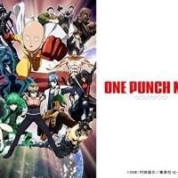 アニメ『ワンパンマン』のキャラクターの強さを徹底比較!