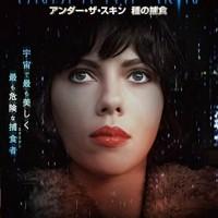 スカーレット・ヨハンソン出演おすすめ映画10選