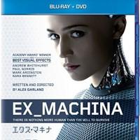 北欧美人女優アリシア・ヴィキャンデルがかわい過ぎてやばい【『コードネーム U.N.C.L.E.』ヒロイン】