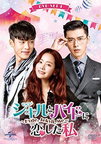 韓国ドラマ 人気 2020