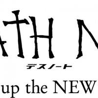 映画『デスノート Light up the NEW world』ネタバレ・感想評価を徹底紹介!