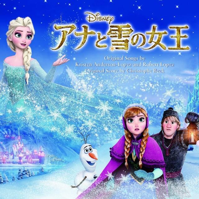 アナと雪の女王6