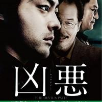 山田孝之のおすすめ映画16選