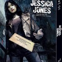 Marvel『ジェシカ・ジョーンズ』について知っておくべき10のこと