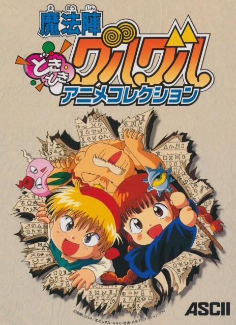 90年代アニメおすすめランキング【懐かしいあの名作をあなたに ...