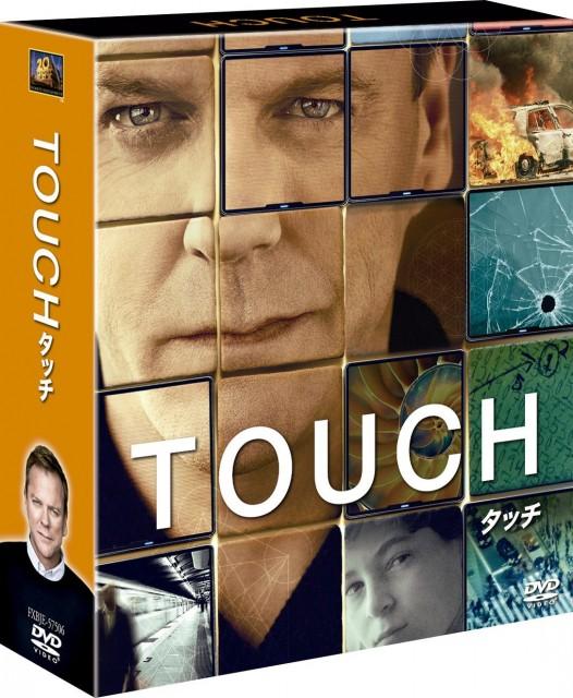 『TOUCH:タッチ』