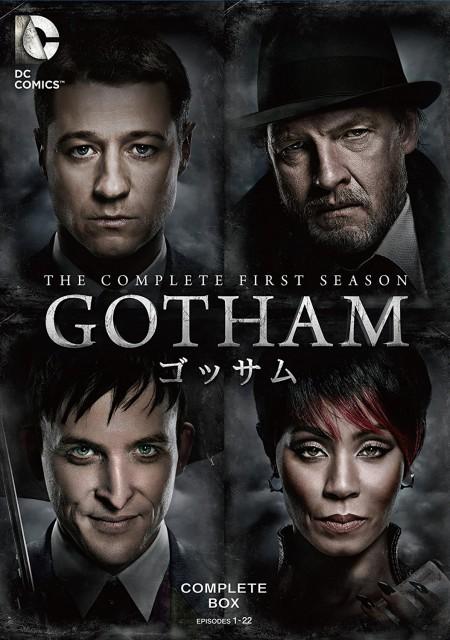 GOTHAM:ゴッサム 〈ファースト・シーズン〉 コンプリート・ボックス [DVD]