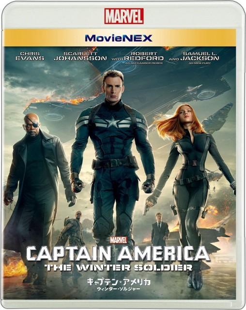 『キャプテン・アメリカ ウィンターソルジャー』