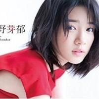 永野芽郁ちゃんは眉毛が特徴的な美少女。実写映画『俺物語!!』でヒロイン役の素顔は?【画像】