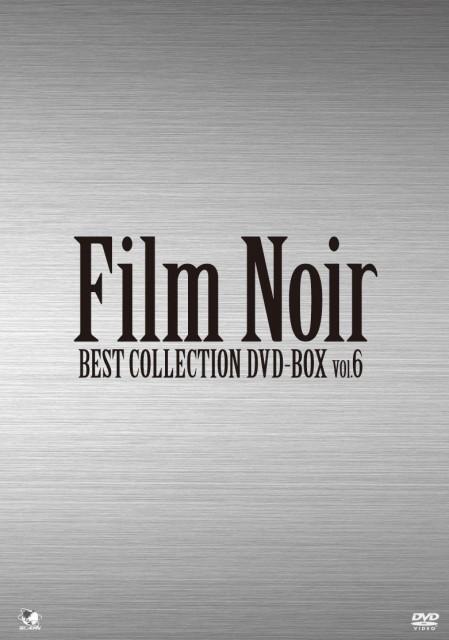 フィルム・ノワール