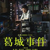 三浦友和、山口百恵の夫で息子も芸能界で活動中の俳優のキャリアを紐解くエピソード10選