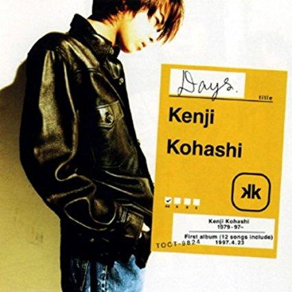 小橋賢児の画像 p1_4