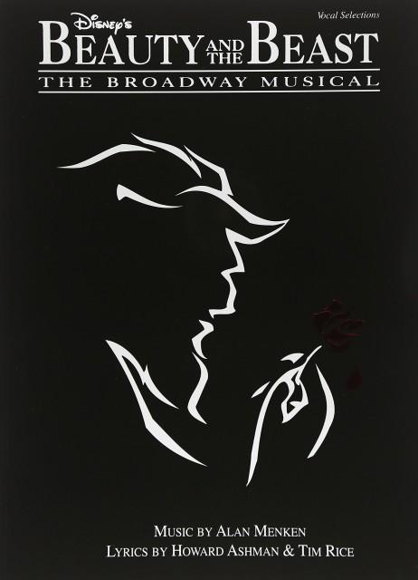 『美女と野獣』 ミュージカル