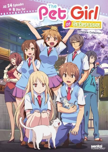 さくら荘のペットな彼女:コンプリート・コレクション : Pet Girl of Sakurasou- Complete Collection [DVD]