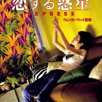 胸キュン映画おすすめ20選!【恋っていいな♪】