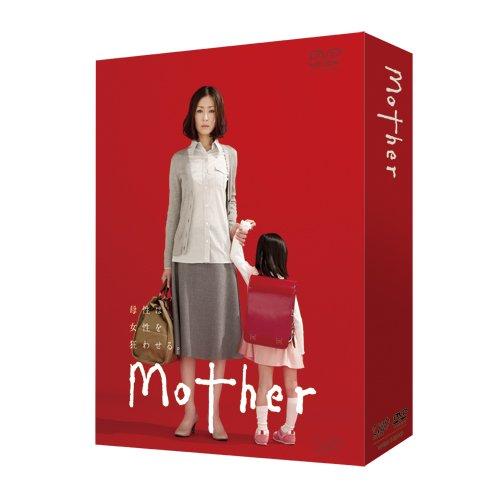 ドラマ『mother』