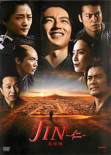 ドラマ『JIN -仁-』