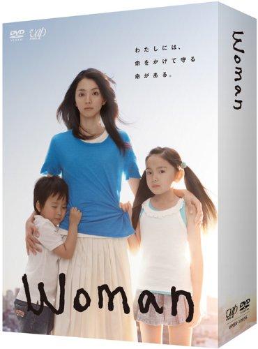 ドラマ『Woman』
