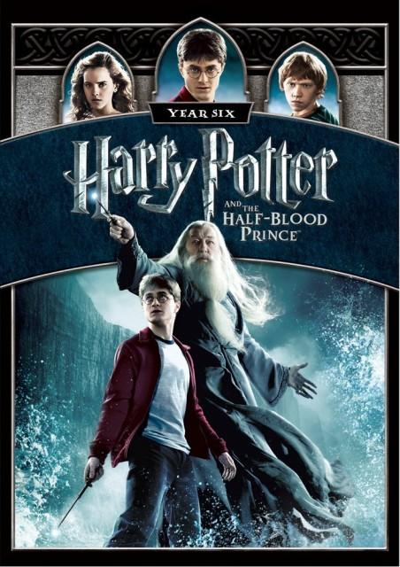 ハリーポッターと謎のプリンス [DVD]