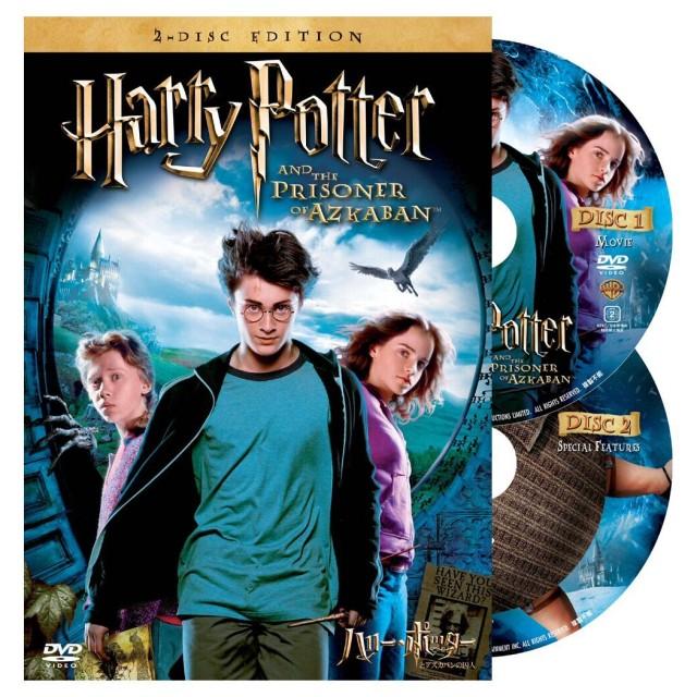 『ハリーポッターとアズガバンの囚人』