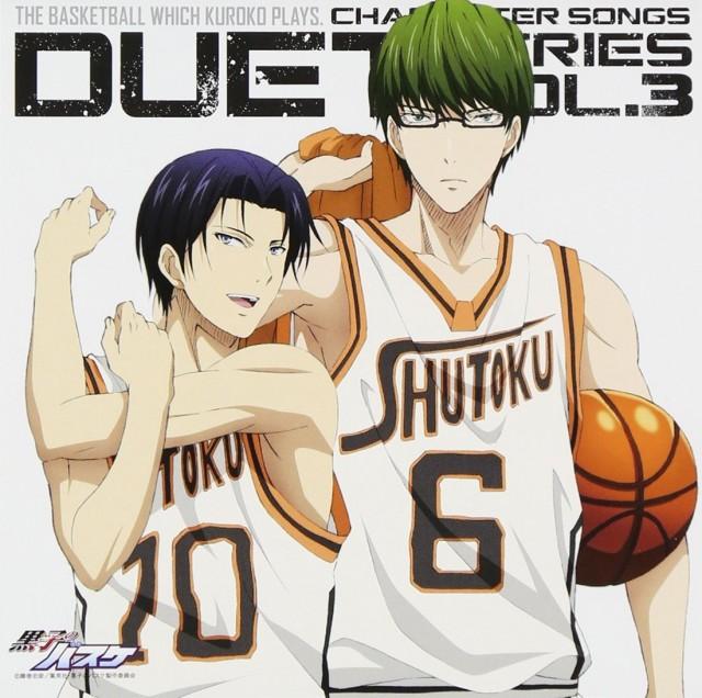 高尾一成 緑間 黒子のバスケ