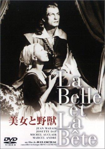 『美女と野獣』 1946年版